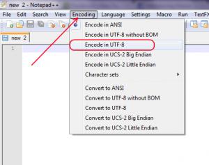 שלב 5 - שינוי encoding