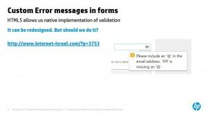 ולידציות בטפסים עם HTML 5