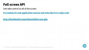 מסך מלא עם HTML 5