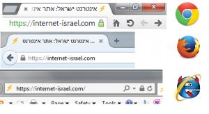 סימני מנעול ליד אתר מאובטח בשורת ה-URL