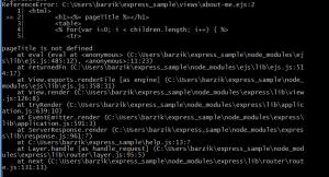 express default error message in the log
