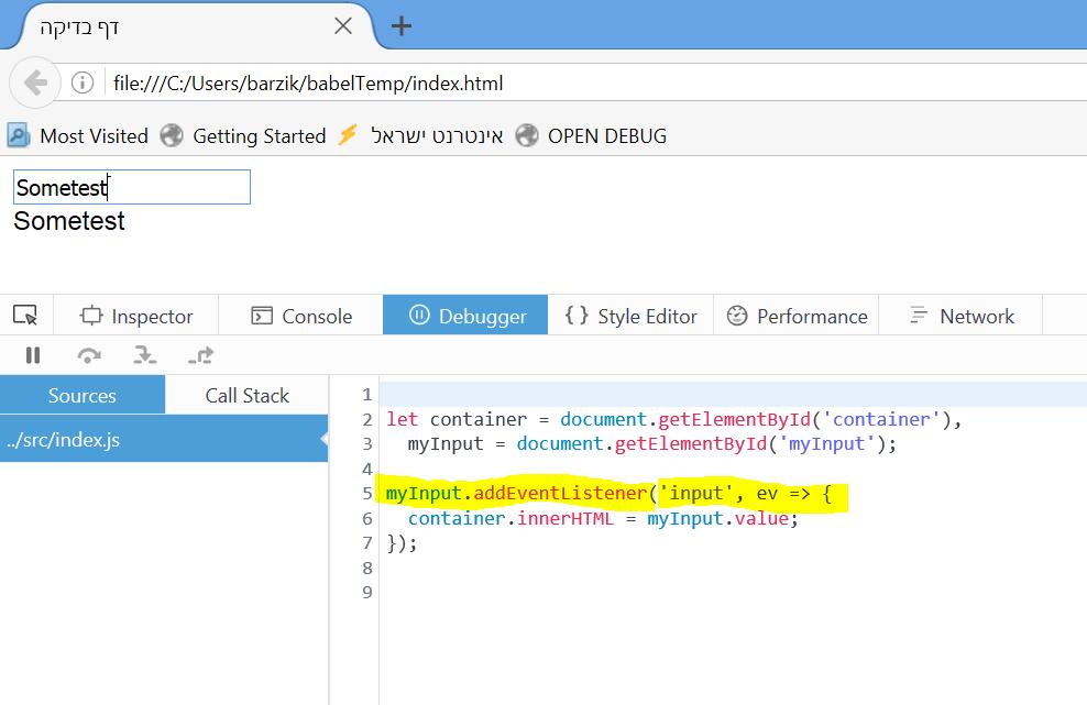 דיבאגר שמדבג קוד מקומפל. שימו לב שמה שמופיע בדיבאגר הוא לא הקוד המקומפל אלא הקוד המקורי! איך זה נעשה? עם sourcemap
