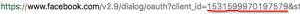 מספר הזיהוי של אפליקצית הפייסבוק כפי שהוא מופיע בשורת הכתובות