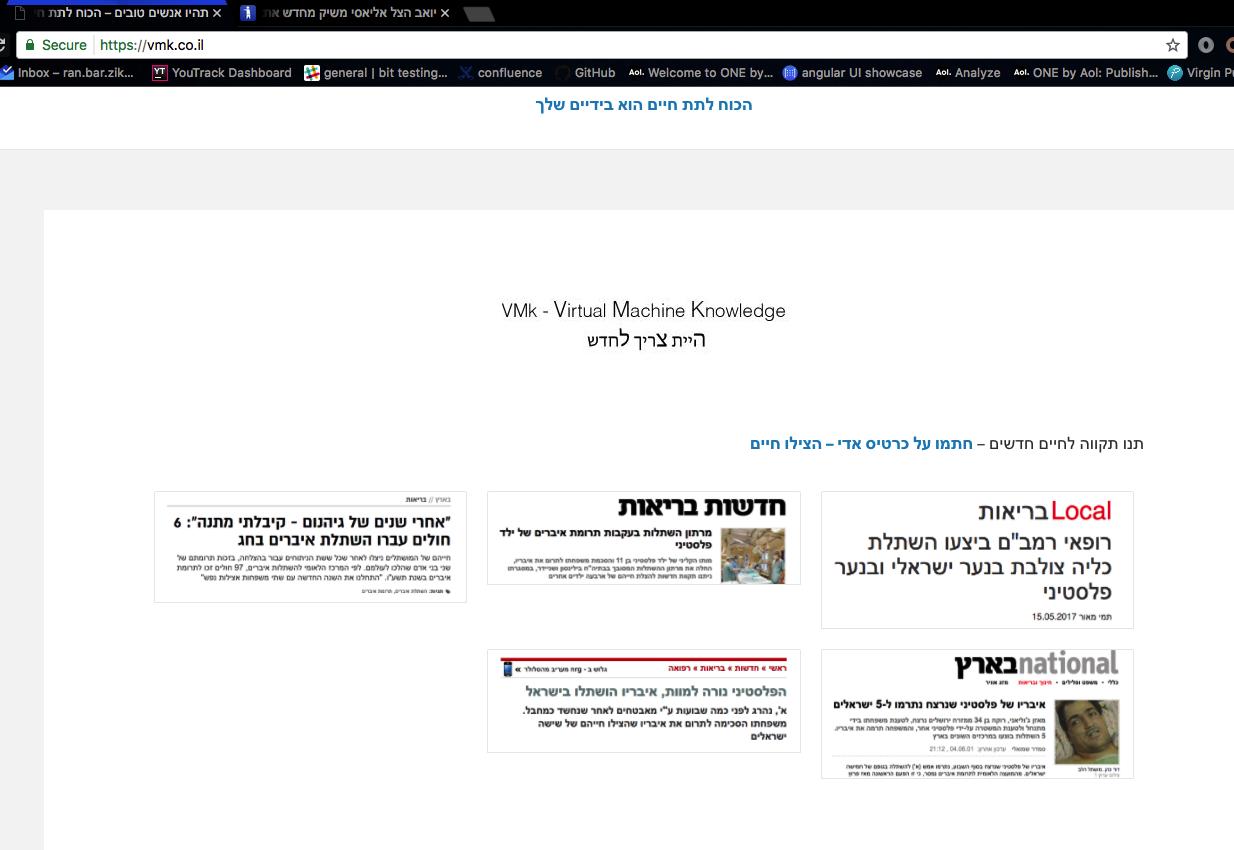 אתר vmk.co.il