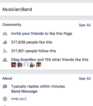 הפרופיל של אליאסי בפייסבוק. האתר vmk.co.il מצויין שם בפירוש