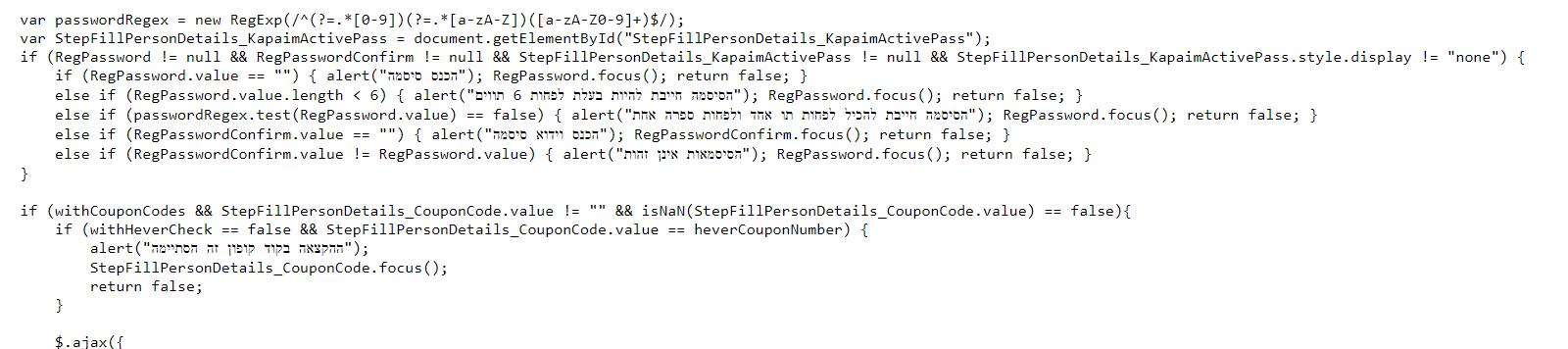 דוגמה לקוד ג'אווהסקריפט באתר נייט ראן - ללא מיניפקציה או אגרגציה