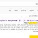 ממשק ניהול של חנות אינטרנטית חשוף לחלוטין בחיפוש גוגל פשוט
