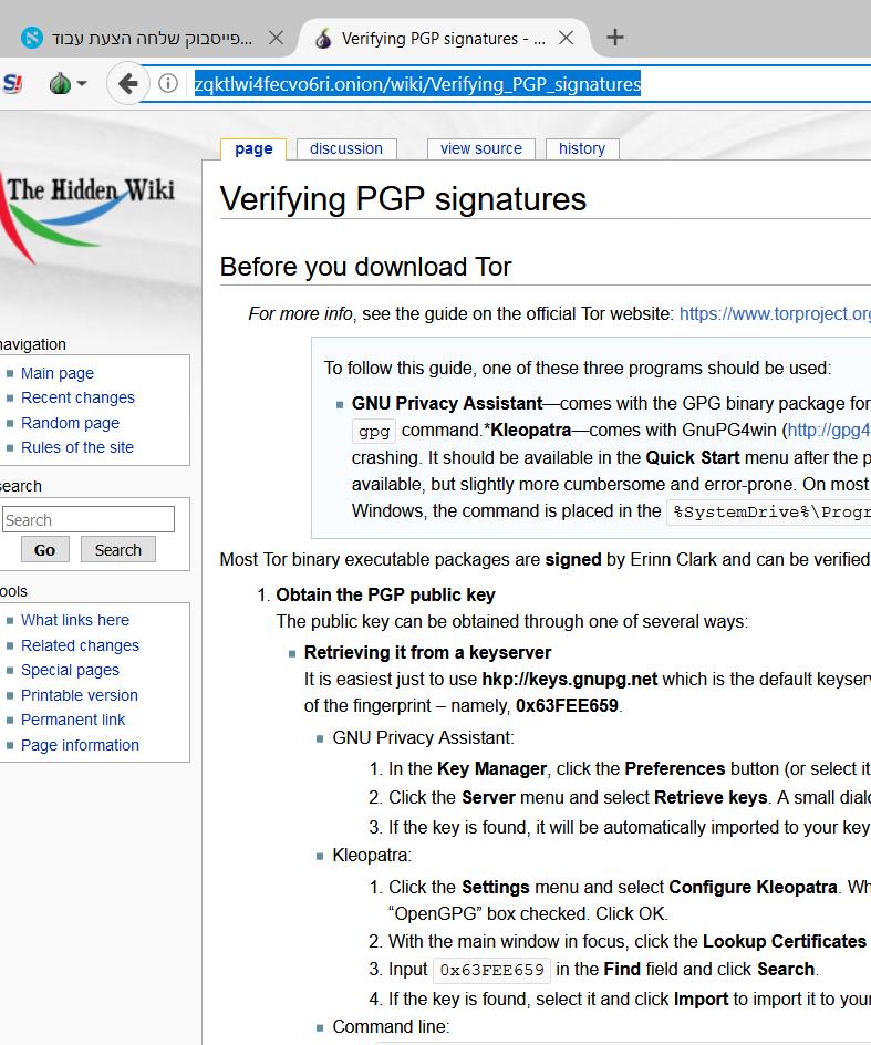 דפדפן של Tor המציג אתר מהרשת האפלה