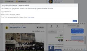 ניסיון שיתוף שנכשל על ידי פייסבוק
