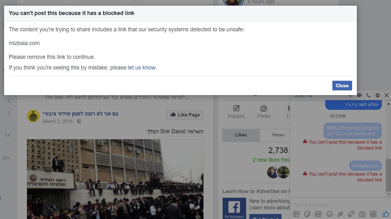 אתר תוכן ללא שום בעיות אבטחה נחסם על ידי פייסבוק כי הוא סיקר אותה באופן ביקורתי