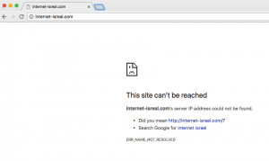 דף ׳אתר לא נמצא׳ בכרום