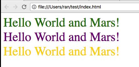 Hello World and Mars! בשלושה צבעים שונים: סגול, ירוק וזהב