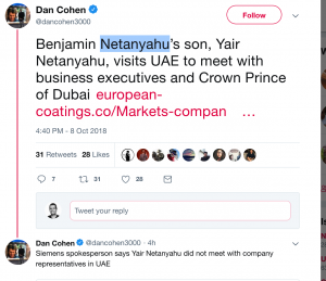 Benjamin Netanyahu's son, Yair Netanyahu, visits UAE to meet with business executives and Crown Prince of Dubai