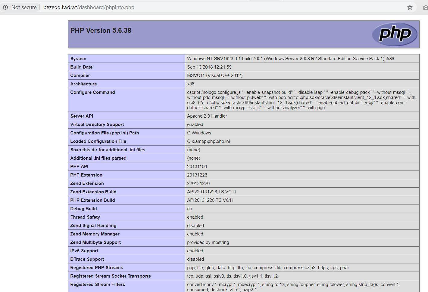 phpinfo של אתר פרוץ