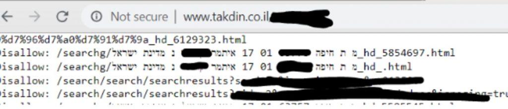תוצאות מתוך ה-robots.txt של אתר תקדין לייט שהציגו שמות של אנשים שרצו להסיר את עצמם מתוצאות מנועי החיפוש